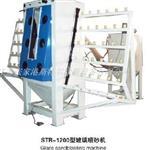 江蘇玻璃噴砂機噴砂機機生產廠家噴砂加工
