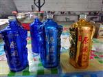 玻璃瓶、白酒瓶、蒙砂瓶、喷涂烤花瓶