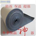 橡塑保温板材专业厂家