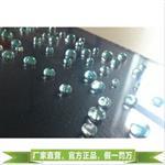 玻璃自洁纳米涂料