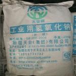 现货氢氧化钠工业片碱液碱片状生物化工正品量大从优