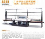 8325型玻璃直线磨边机价格