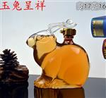 十二生肖工艺酒瓶