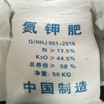 优质硝酸钾工业级硝酸钾宜鑫化工直销