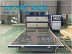 江浙地区夹胶炉夹层玻璃设备报价