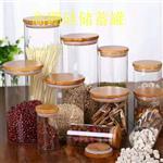 玻璃储物罐