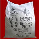 现货贵州红星轻质重质碳酸钡厂家长期大量供货价格优惠