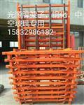 钢化yzc88亚洲城官网L字架