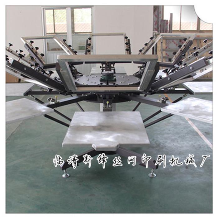 立柱式双轮转印花机