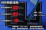 超节能yzc88亚洲城官网