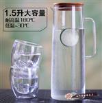 大容量专用凉水壶
