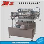 厂家直销 无纺布丝印机 鼠标垫印刷