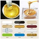 玻璃美缝剂用镏金贵族金浅亮金等各种颜色效果勾缝颜料厂家