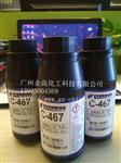 鏡頭固定UV膠C-467