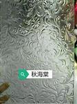 沙河厂家批发压花玻璃