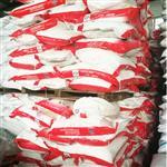 供应硝酸钾工业级