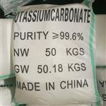 优质硝酸钾化学纯工业