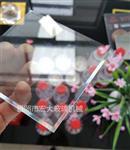 全自动小型玻璃沙龙国际网上娱乐斜边沙龙国际网上娱乐
