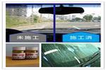 汽车玻璃滑水镀膜怎么样?