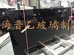 供应钢化黑色玻璃