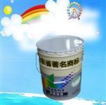 福建省现货有机硅耐高温漆200-800度