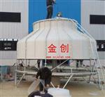 郑州yzc88亚洲城官网钢冷却塔