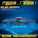 供应玻璃沙龙国际网上娱乐