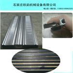 超级暖边条生产厂家  复合式不锈钢暖边条