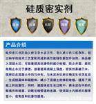 安徽生产硅质密实剂哪家好呢?硅质密实剂价格