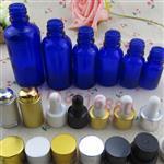 蓝色玻璃精油瓶