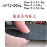发泡橡塑保温板厂家-橡塑保温板材厂家