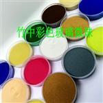 【广州生产厂家烧结染色玻璃微珠】沙漏儿童沙画用彩色玻璃微珠