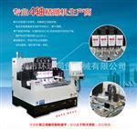 深圳精雕机 玻璃雕刻机价格怎样 环球机械