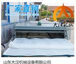 EVA玻璃夹胶设备 夹胶炉 夹胶机 高压釜 DH-2436