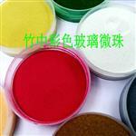 高端环氧美缝剂、添加剂、环氧地坪用高品质彩色玻璃微珠价格