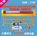电动气动冷裱机TS1600 全自动冷裱机 气动 电动冷裱机覆