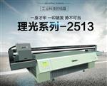 百叶窗UV平板打印机
