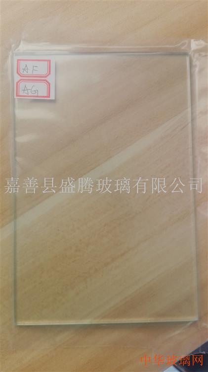 AF/AG/AR玻璃
