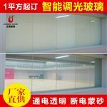 广州舞蹈室调光yzc88亚洲城官网