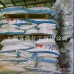 直供工业级硼砂五水硼砂种类全优质
