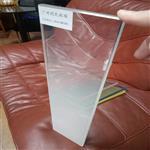 供应磨砂渐变玻璃