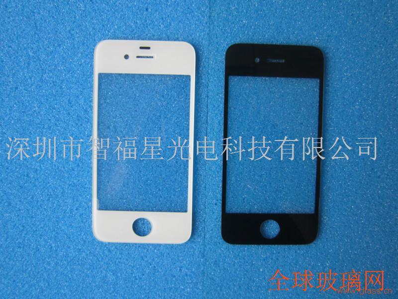 蓝宝石yzc88亚洲城官网屏幕