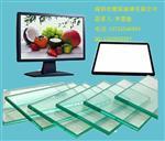 钢化玻璃显示器玻璃