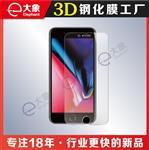 蘋果8 plus手機3D鋼化膜