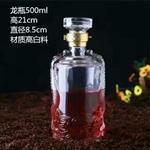 北京玻璃瓶生产厂家