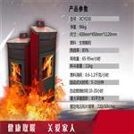 真火壁炉视窗耐高温yzc88亚洲城官网
