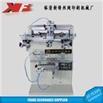 新锋厂家正品直销玻璃杯丝印机圆周型丝印机