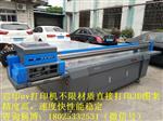 大型理光G5uv打印机精度高速度快性能稳定