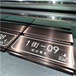 Pvc膜金属标牌钢化玻璃UV打印