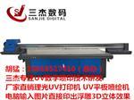 柳州市竹木纤维板背景画彩印机能用几年